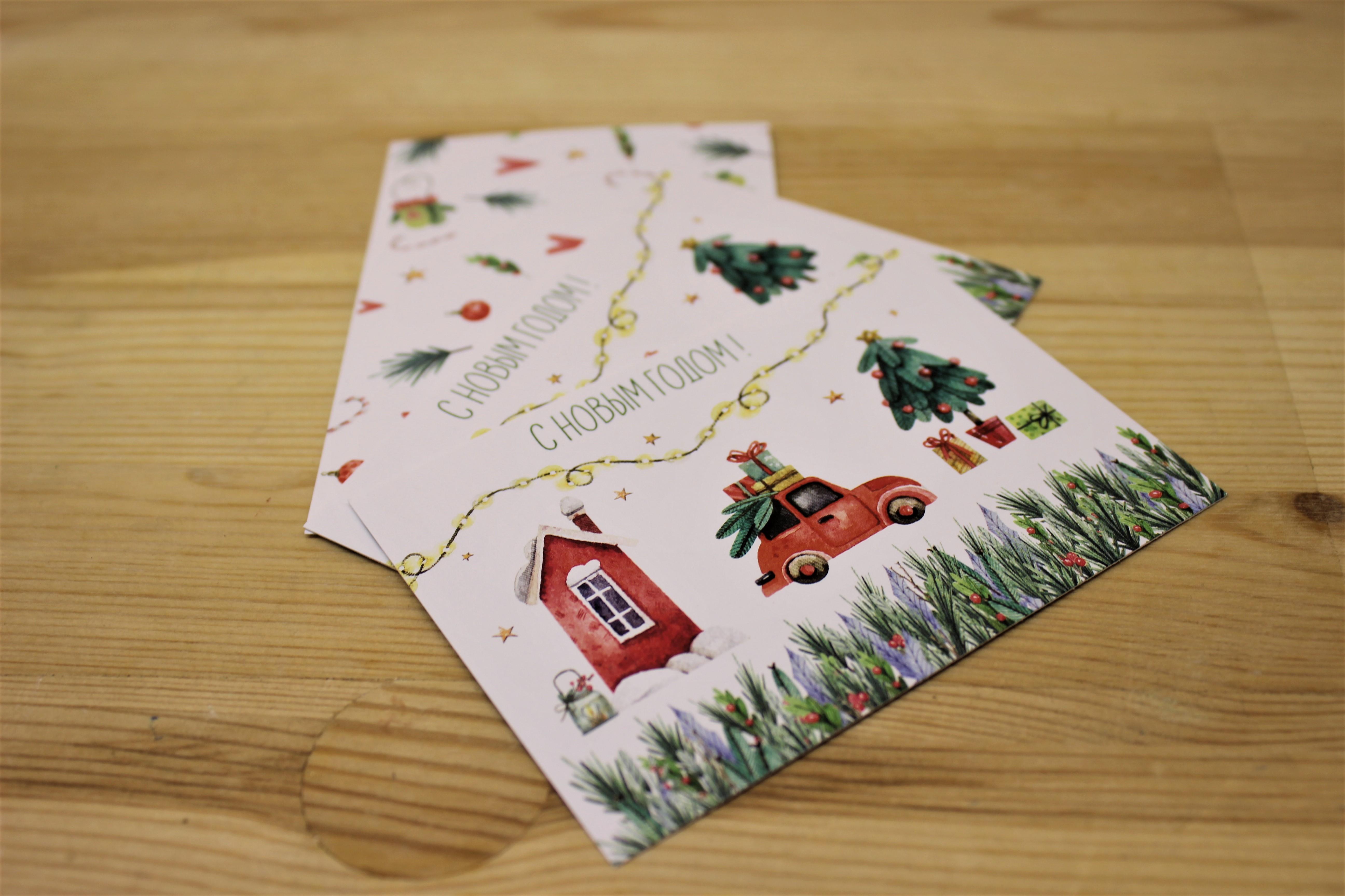 Готовые открытки из картона, днем